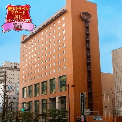 サットンホテル 博多シティ