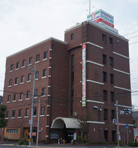 Hotel First Inn Takamatsu