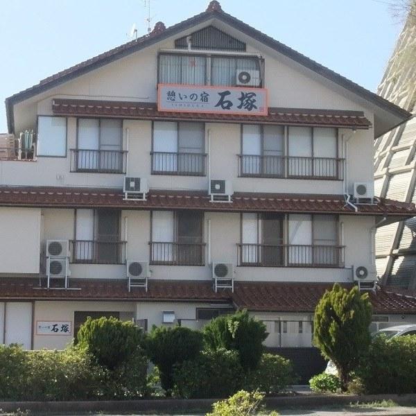 憩いの宿 石塚旅館 <隠岐諸島>