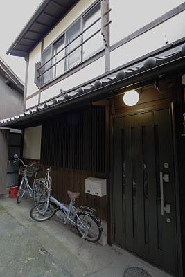GOJO町家