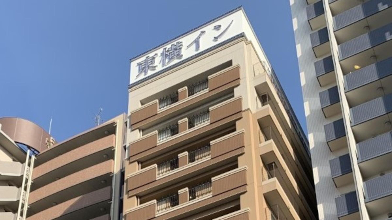 東横イン大阪鶴橋駅前