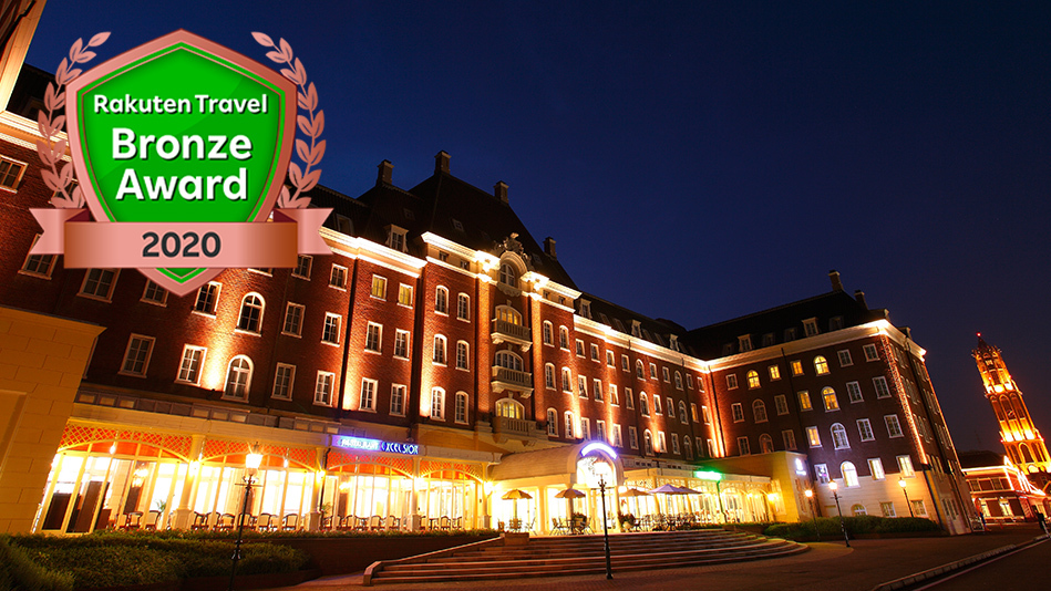 Watermark Hotel Nagasaki, Huis Ten Bosch