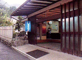 弥千代旅館