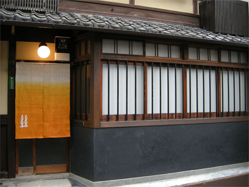 ITOYA stand Guesthouse kyoto
