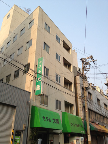 ホテル大阪