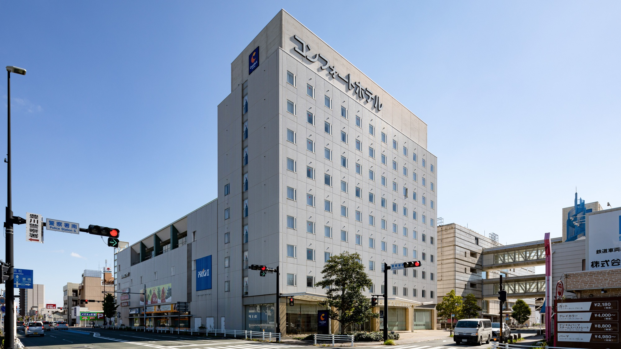 コンフォートホテル豊川...
