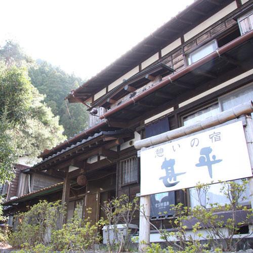 #静岡県の温泉宿 奥大井・寸又峡温泉 旅籠 甚平