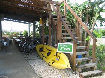 石垣島 ざわわ <石垣島>