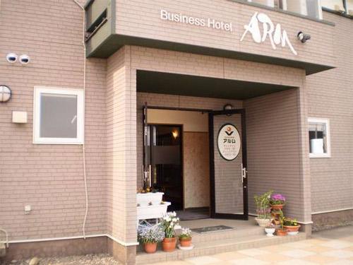 ビジネスホテル アルムメムロ