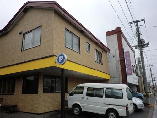 すみれ旅館 <北海道>