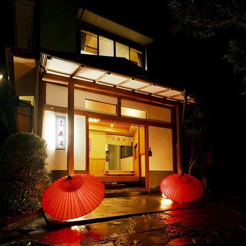 箱根大平台温泉湯の花喜春荘
