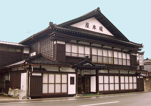 料理・宿・坂本屋