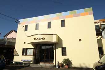 ビジネス竹野旅館