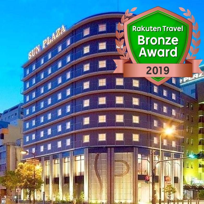 ホテルサンプラザ堺ANNEX