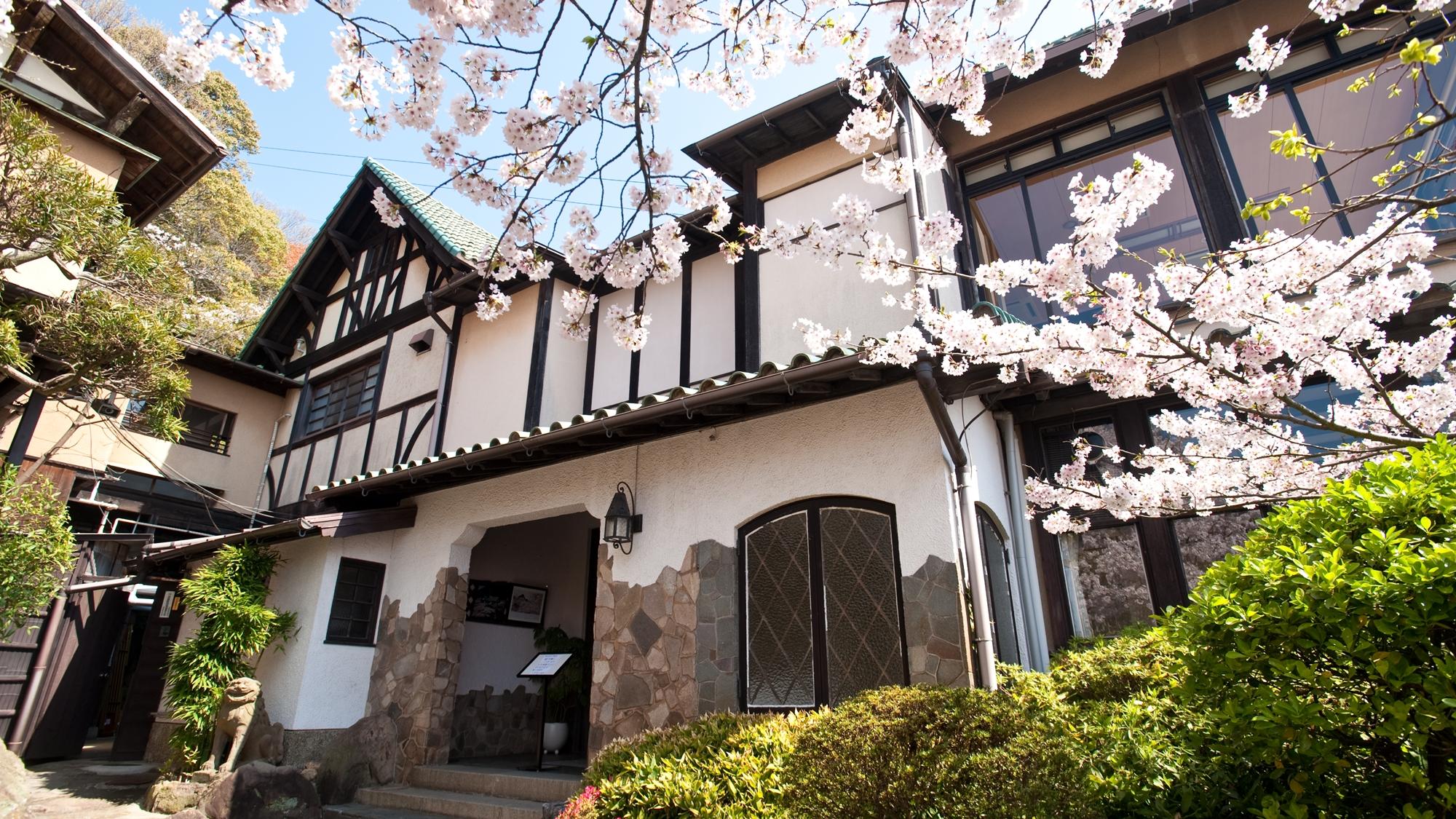 須磨観光ハウス 味と宿 花月