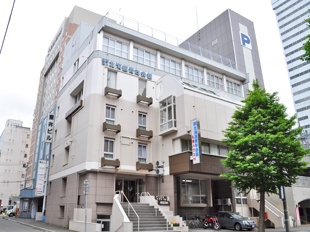 札幌ハウスセミナーセンター