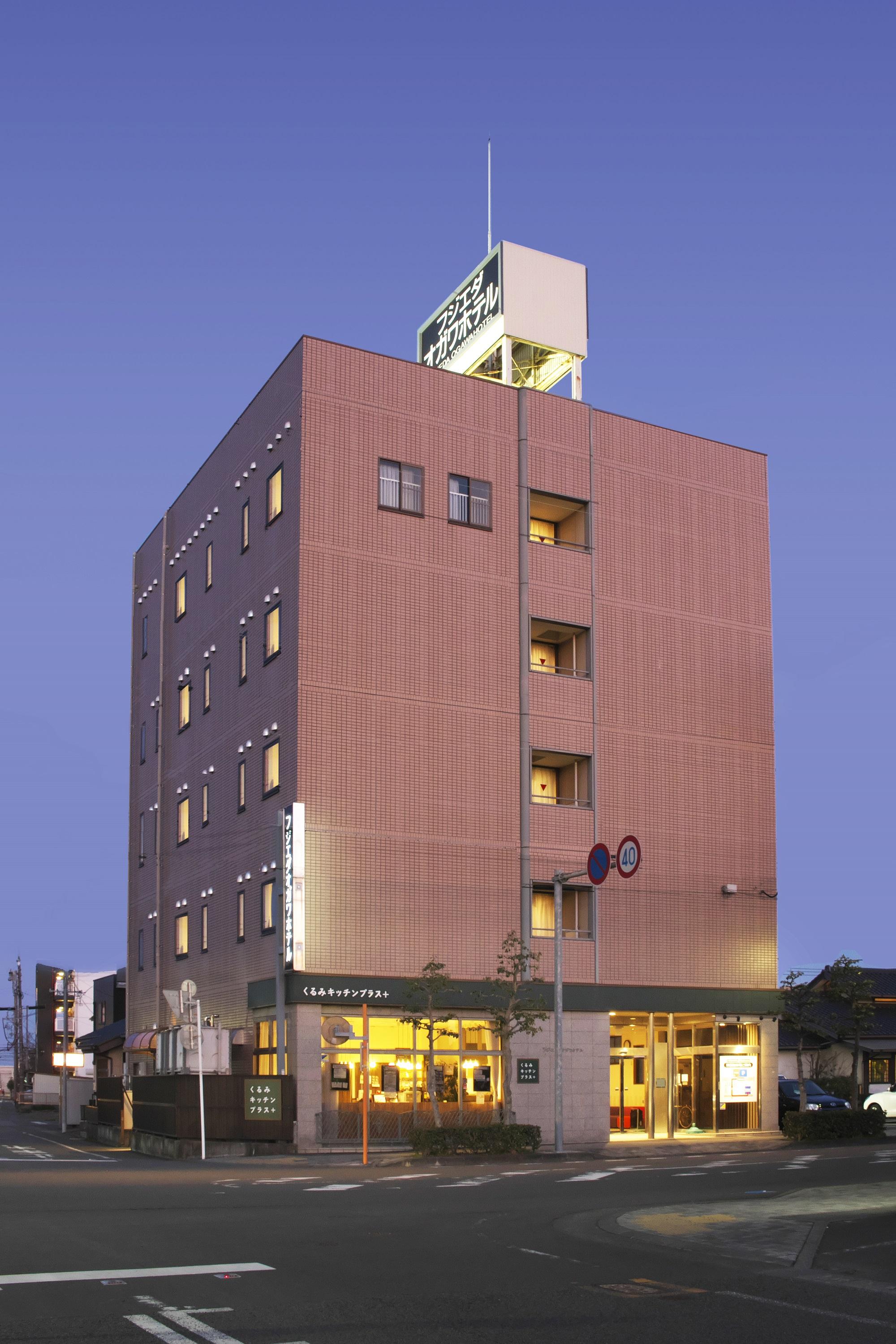 フジエダオガワホテル