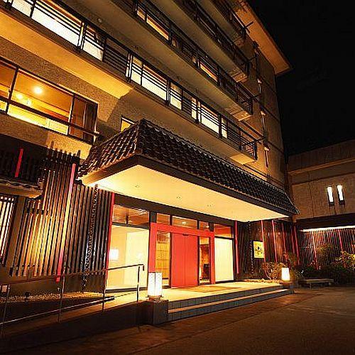 高見屋別邸 久遠 <タカミヤホテルグループ>