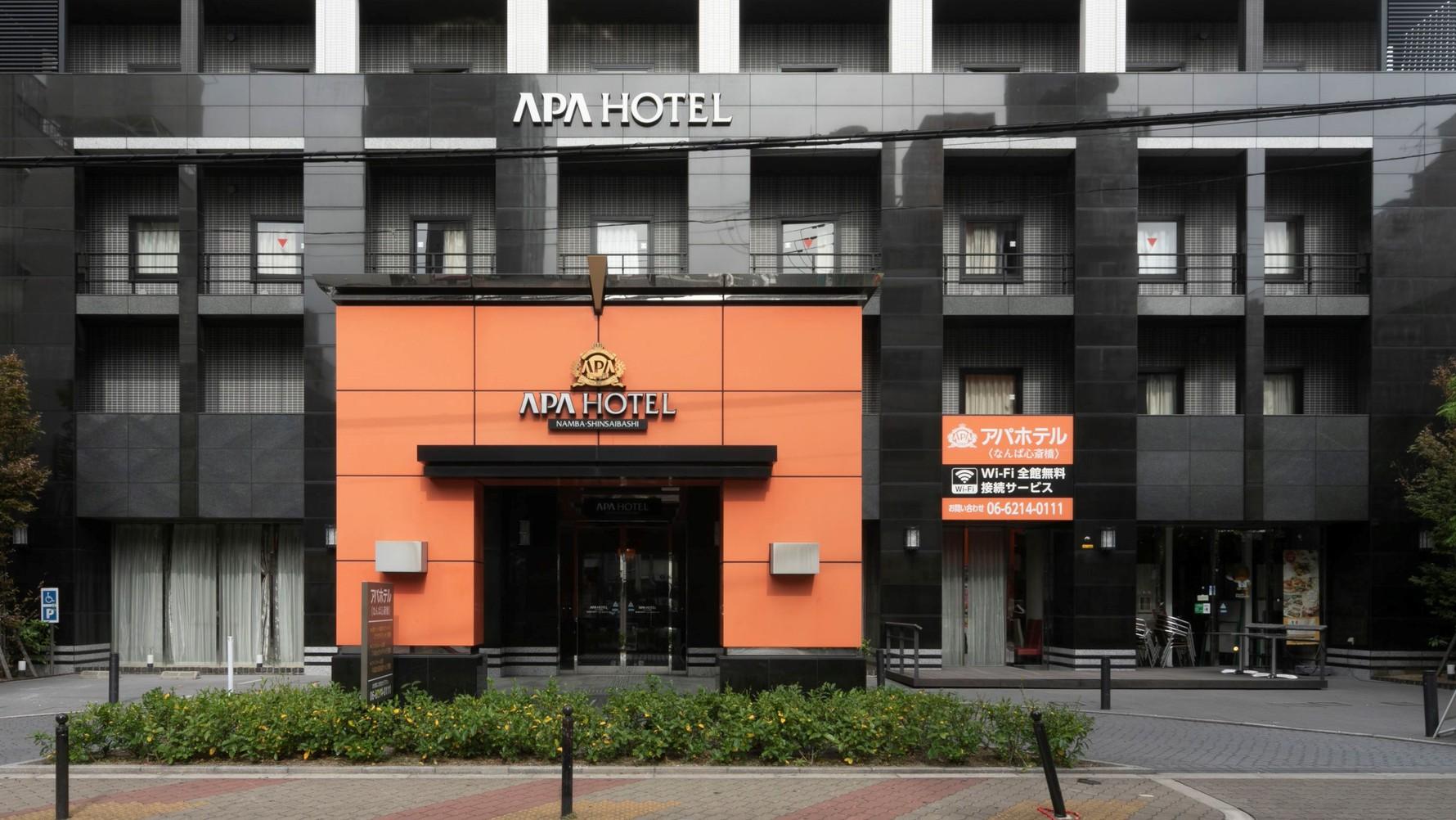 APA Hotel (Namba Shinsaibashi)