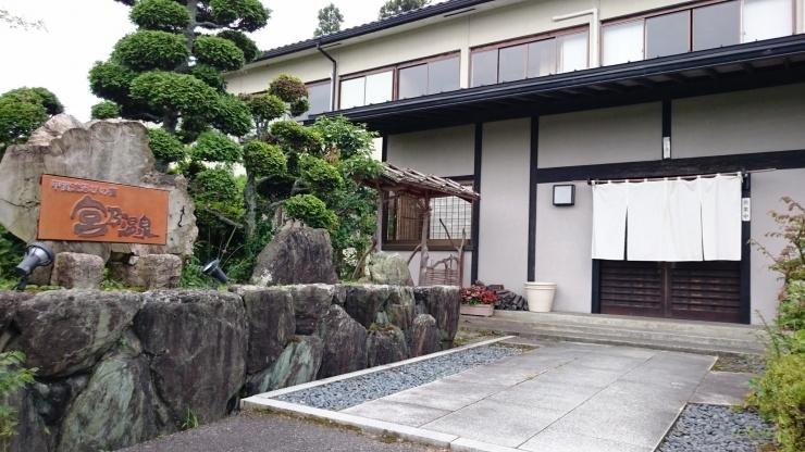 甲賀・忍びの宿 宮乃温泉