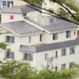 ペットと楽しむ温泉旅館 福久寿苑