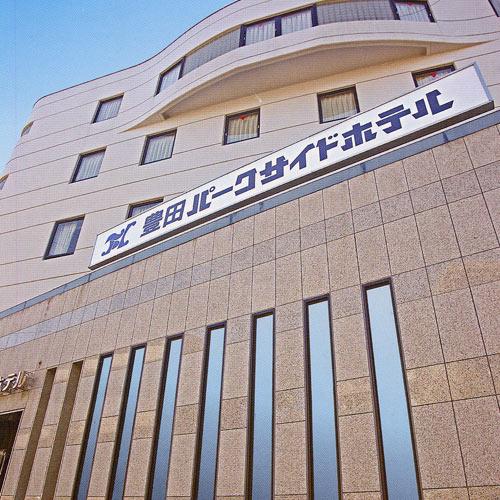 豊田パークサイドホテル