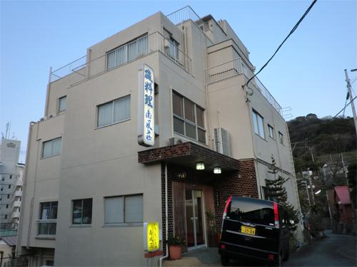 南風荘 <静岡県>