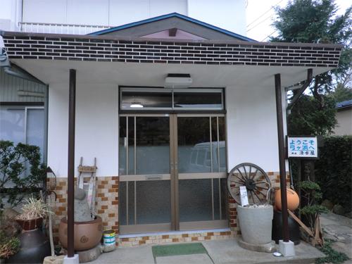 温泉民宿 清水屋