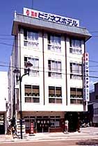下呂温泉 温泉ビジネスホテル富喜屋...