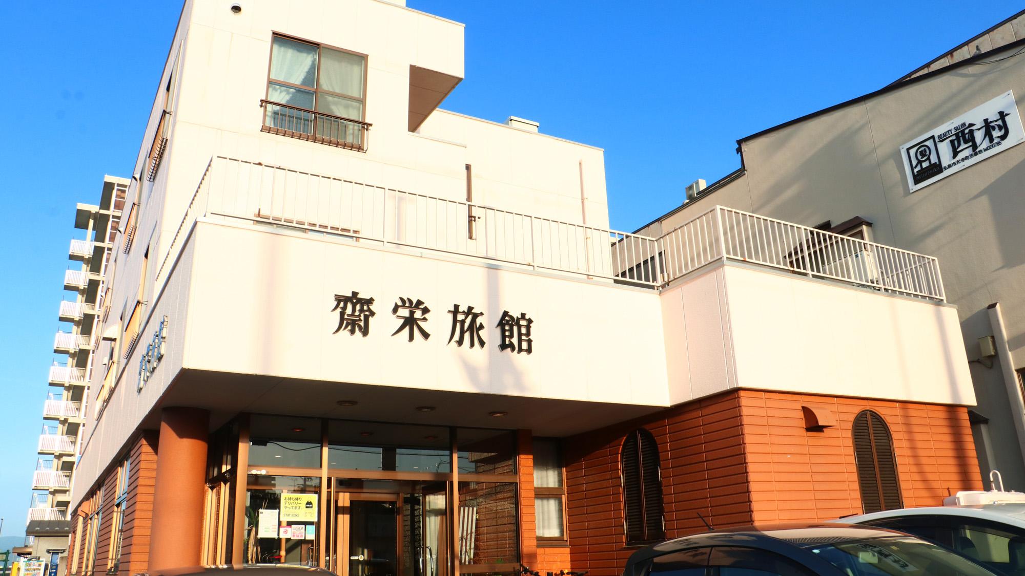 弘前周辺のホテル予約・温泉宿予約はGポイントトラベル