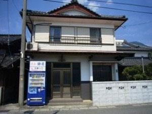 民宿 鈴荘