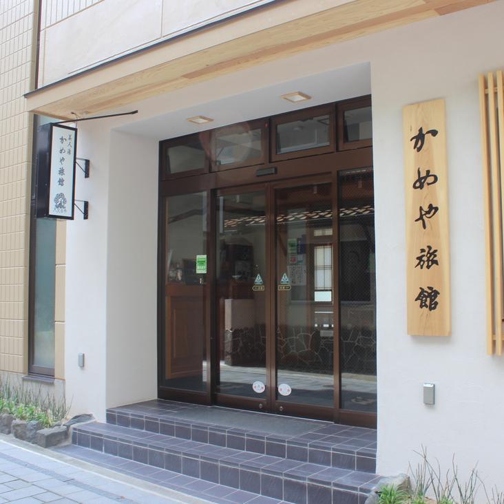 美又温泉 かめや旅館<島根県>