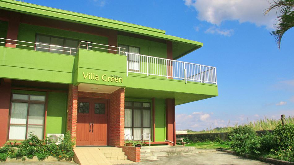 Villa Green<宮古島>