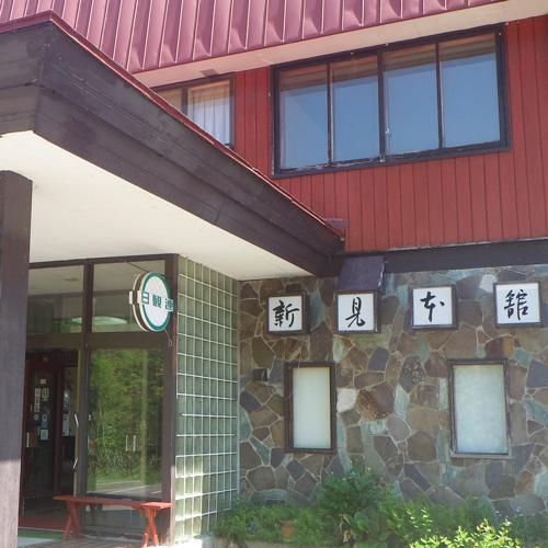ニセコ新見温泉 秘湯の宿 新見本館