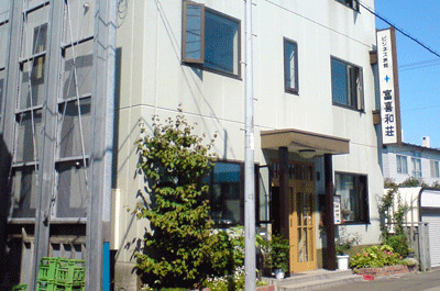 ビジネス旅館 富喜和荘