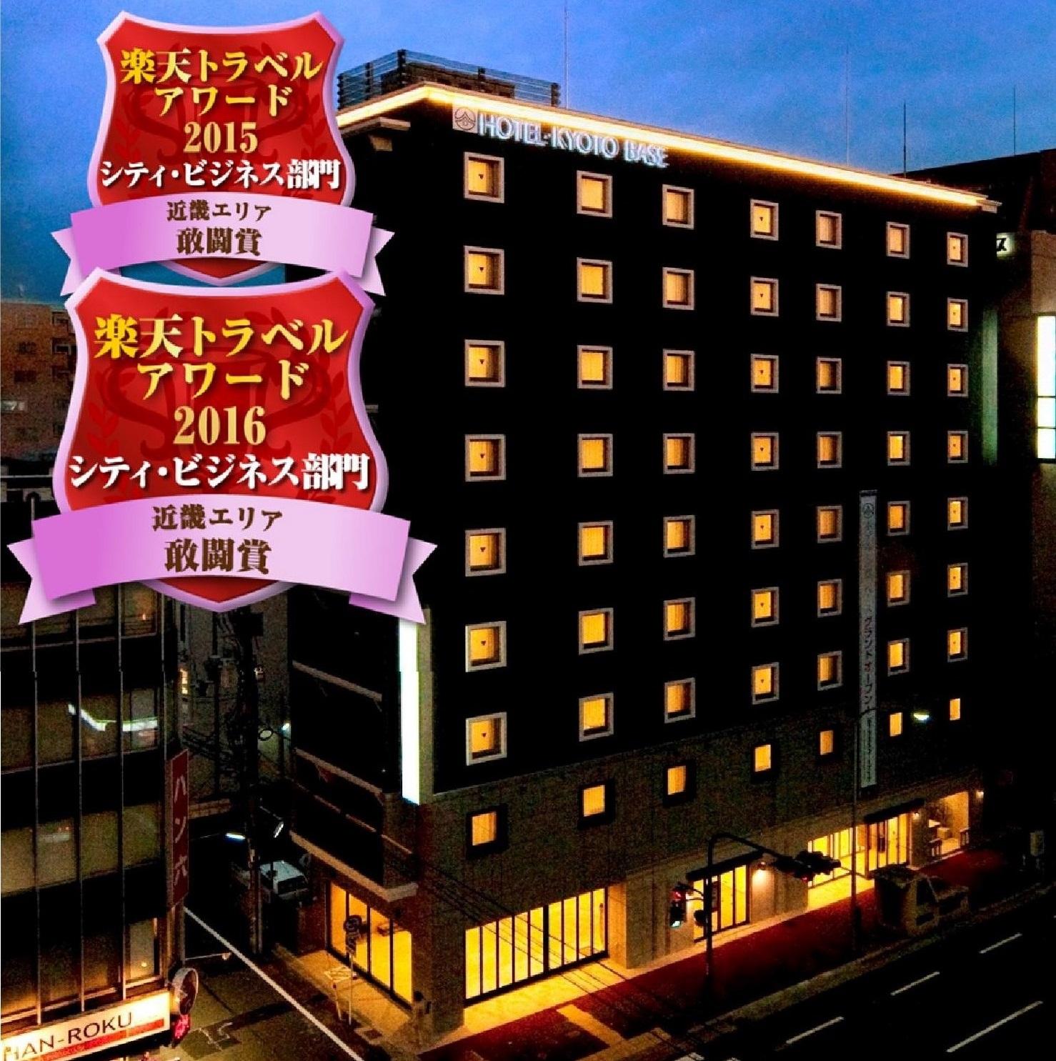 ホテル・京都・ベース 四条烏丸...