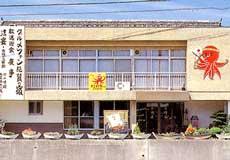 旅館 川長