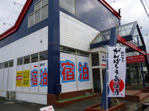 ニューライズ気仙沼店