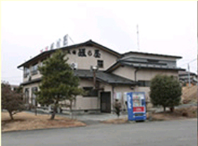 民宿 姫乃屋