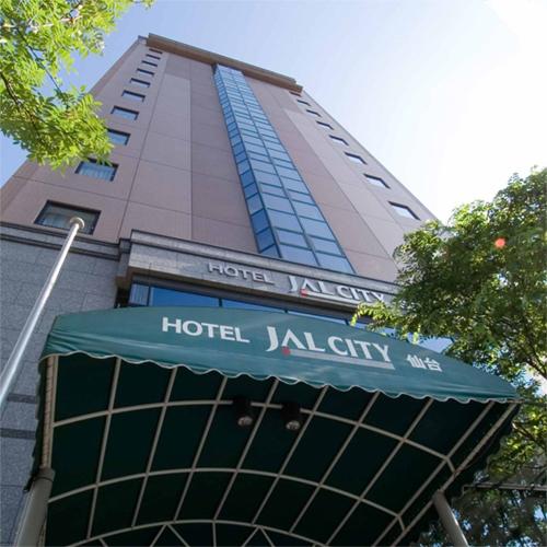 【新幹線付プラン】ホテルJALシティ仙台(びゅうトラベルサービス提供)