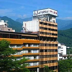【新幹線付プラン】水上温泉 水上ホテル聚楽(びゅうトラベルサービス提供)