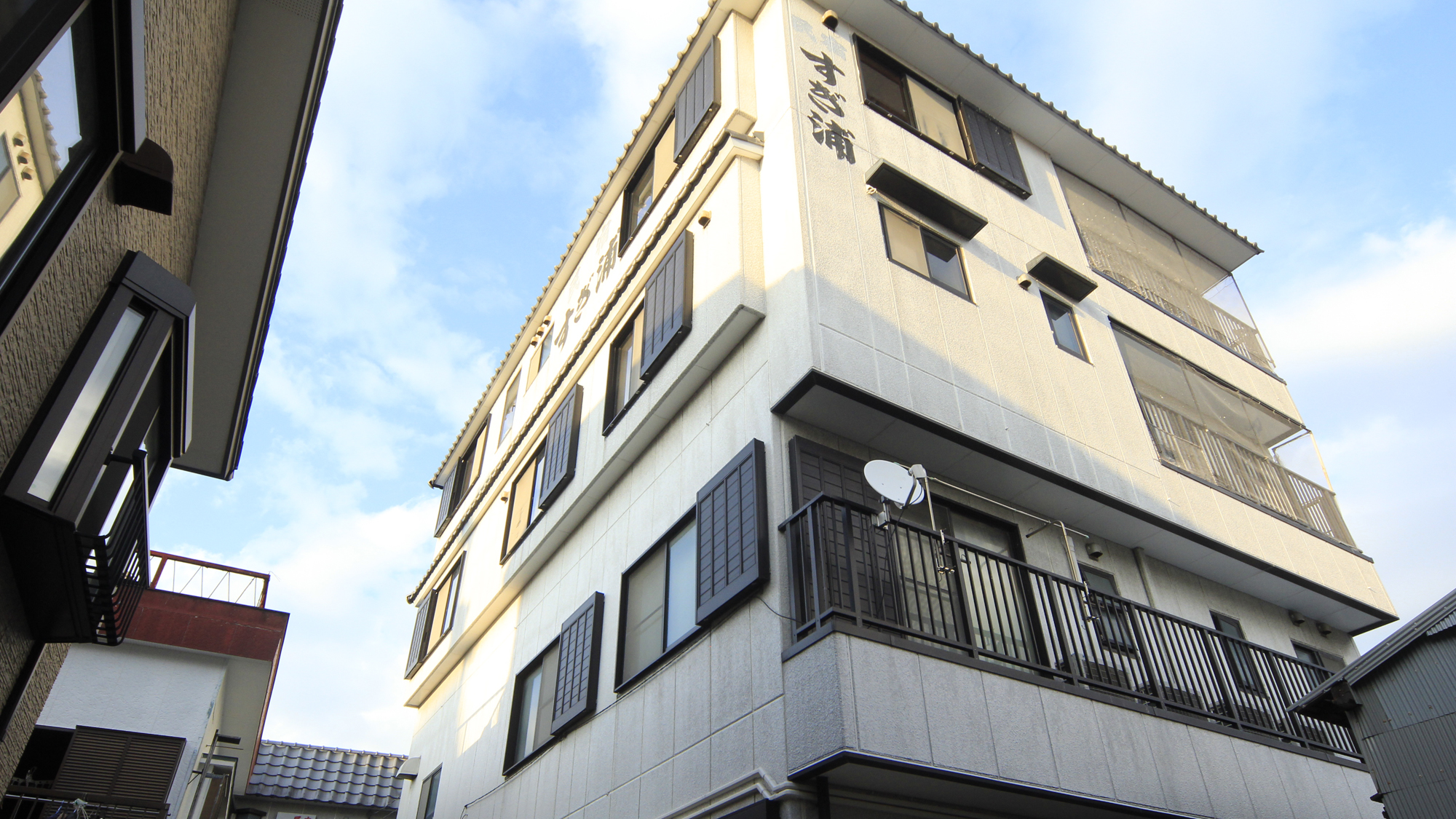日間賀島民宿 蔵の宿すぎ浦