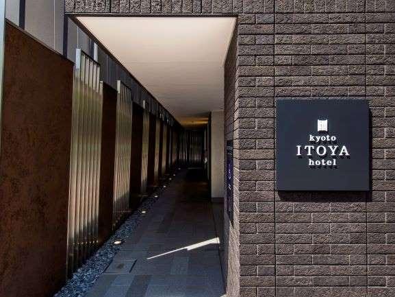 京都糸屋ホテル kyoto ITOYA hotel