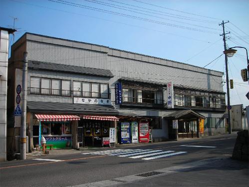 温泉旅館中野