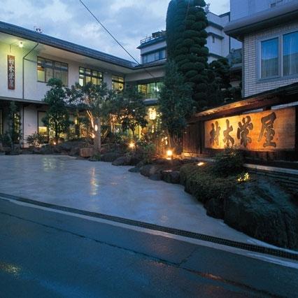 【新幹線付プラン】かみのやま温泉 材木栄屋旅館(JR東日本びゅう提供)