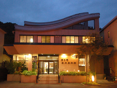 【新幹線付プラン】小野川温泉 鈴の宿 登府屋旅館(びゅうトラベルサービス提供)