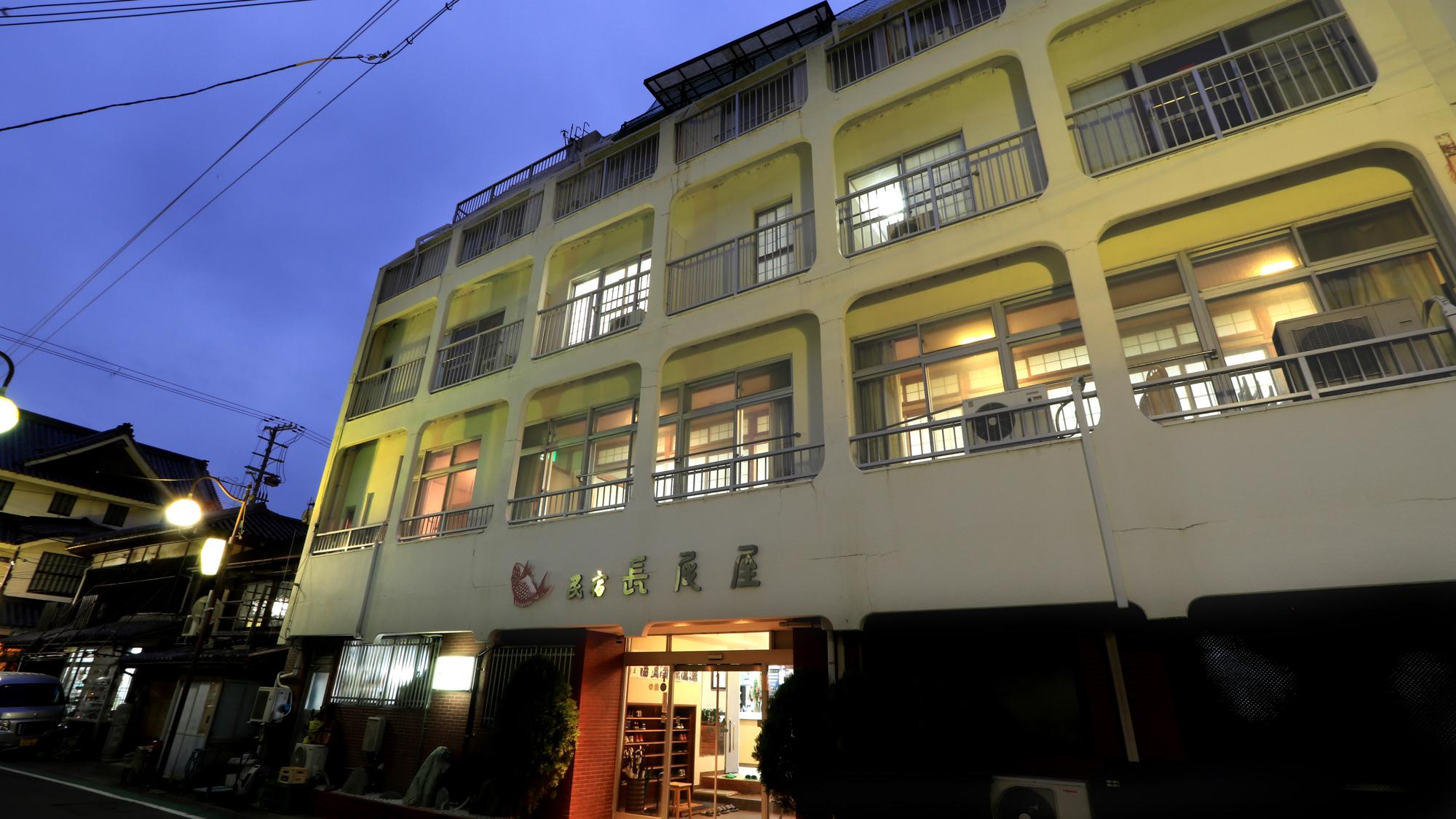 民宿 長尾屋