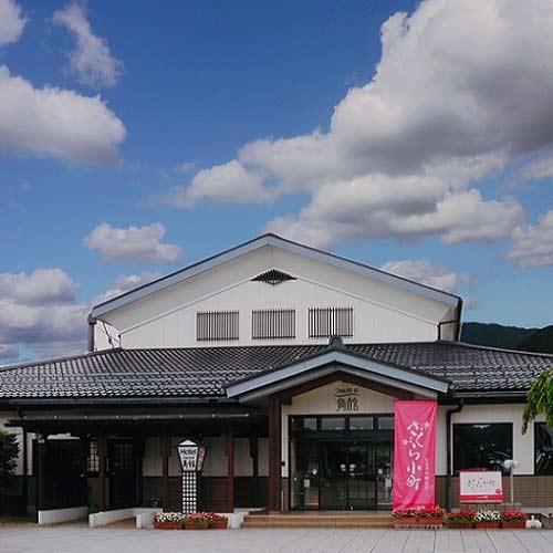 【新幹線付プラン】フォルクローロ角館<JR東日本ホテルズ>(びゅうトラベルサービス提供)