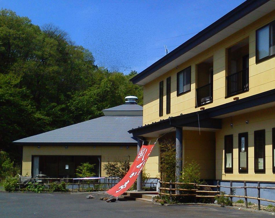 【新幹線付プラン】奥州平泉温泉 しづか亭(びゅうトラベルサービス提供)