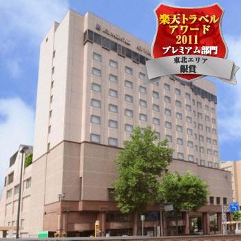 【新幹線付プラン】ホテルメトロポリタン盛岡ニューウイング(びゅうトラベルサービス提供)